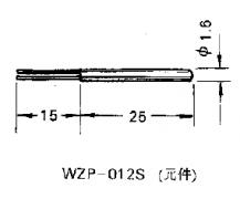 WZP-012S引进型陶瓷铂电阻元件