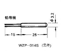 WZP-014S引进型陶瓷铂电阻元件