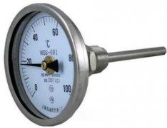 WSS-401可动外螺纹轴向双金属温度计