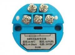 上海自动化仪表三厂SBWZ-2460常