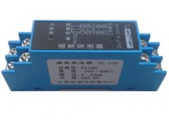 SBWZ-2460D导轨型热电阻温度变送器