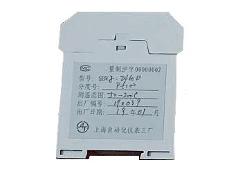 SBWZ-2460D导轨型热电阻温度变送