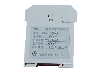 <b>SBWZ-2460D导轨型热电阻温度变送器</b>