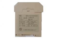 SBWZ-2460D导轨型热电阻温度变送器的选用与注意事项