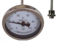 WSS-351可动外螺纹轴向抽芯式双金属温度计