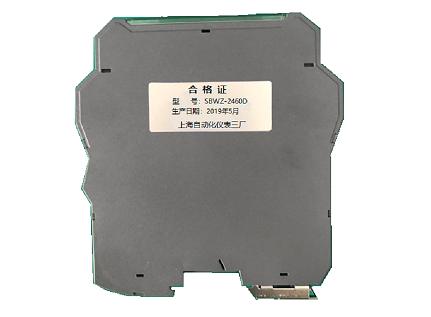 SBWZ-2460D導軌安裝熱電阻溫度變送器